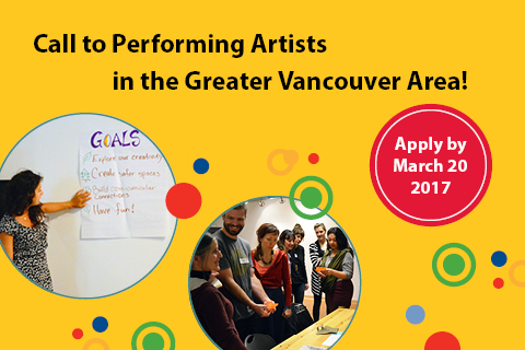 Calling Performing Artists!